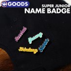 ��¨��ȯ���ۡ� SUPER JUNIOR D.I.Y Pin Collection �͡���ԥ�Хå� �ۡ�SJ �����ѡ�����˥� SM TOWN SUM ��������