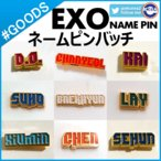 ��¨��ȯ���ۡ� EXO D.I.Y Pin Collection �͡���ԥ�Хå� �ۡ������� SM TOWN SUM ��������