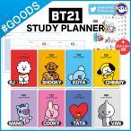 ��¨��ȯ���ۡ� BT21 �� STUDY PLANNER ��  BTS ���ƾ�ǯ��  ����� ��������