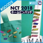 ��¨��ȯ���ۡ� NCT2018 D.I.Y Pin Collection �͡���ԥ�Хå� �ۡ�NCT U��NCT127��NCT DREAM�� SM TOWN SUM ��������
