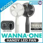 【即日発送】【 カラー選択 / WANNA ONE  ミニ扇風機  HANDY FAN 】 ワナワン 公式グッズ