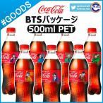 �ڿ��̸���3��ͽ��ۡ� BTS ���ƾ�ǯ�� �� ���������� Coca Cola 500ml �ڥåȥܥȥ� 1�� / ���С������� �ۡ��Х� �������å�