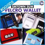 �ڿ��̸���1��ͽ��ۡ� SMTOWN Velcro Wallet �� �٥륯������å� ���� SUPER JUNIOR EXO REDVELVET NCT127 NCT DREAM��SMTOWN SUM �������å�
