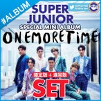 �ڽ�����ݥ������ա�1��ͽ��ۡ� ������+�̾��ǥ��åȡ�SUPER JUNIOR ���ڥ����ߥ˥���ХࡢONE MORE TIME ��ɬ�����ڹ���㡼��ȿ�� SJ ������