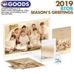 ��1��ͽ��ۡ� BTOB 2019ǯ ������������ ��   �ӥȥ��� 2019 SEASON'S GREETINGS