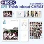 �ڿ��̸��꣱��ͽ��ۡ� Dicon VOL.03 SEVENTEEN  IDEAL CUT  Think about CARAT / �ڹ��� ��  ���֥� �̿��� �ե��ȥ֥å����������å�