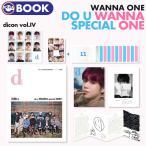 �ڿ��̸��꣱��ͽ��ۡ� Dicon VOL.04 WANNA ONE do u WANNA special ONE? ��  ��ʥ�� �̿��� �ե��ȥ֥å����������å�