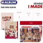 【ポスター(丸めて)付、1次予約】【 (G)I-DLE ミニ2集 アルバム  I MADE 】  ヨジャアイドル アイドゥル CD 必ず、韓国チャート反映