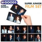 【数量限定1次予約】【 SUPER JUNIOR フィルムセット 】 スーパージュニア スジュ スーパーショー スパショ WORLD TOUR − SUPER SHOW 7S  公式グッズ