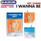【ポスターなしで格安、即日発送】【 SHINee KEY 正規1集 リパッケージ キノ アルバム I Wanna Be 】 シャイニー キー リパケ