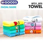 [ same day shipping ][ BT21 FACIAL NAME TOWEL ] facial name towel BTS bulletproof boy . van tongue collaboration official commodity