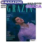 ��1��ͽ��ۡ� ɽ�� A ver / TVXQ! �����ߥ� ɽ�� & �ý� / �ڹ� GRAZIA 2019ǯ8��� ��  �������� MAX �Ǻ�