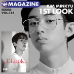 [ same day shipping ][ Kim mingyu special collection / Korea magazine 1st Look 181 number 2019 year 9 month ] PRODUCE X 101pte.pek First look