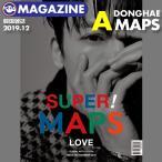 ��1��ͽ��ۡ� SUPER JUNIOR �ɥ�� ɽ�� (Aver.) & �ý� / �ڹ� MAPS 2019ǯ12�� ��  �����ѡ�����˥� ������ SJ DONGHAE �Ǻ�