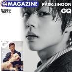 【即日発送】【 パクジフン 12P 特集 / 韓国雑誌 GQ KOREA 202...