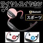 �磻��쥹����ۥ� Bluetooth �ⲻ��  �֥롼�ȥ�����  ���ݡ��� ����ۥ�  Ĺ���� ����ظ�������̵�� EP06-X