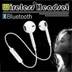 [�����Ԥ�]�磻��쥹����ۥ� Bluetooth4.1 �ⲻ��  ξ�� �֥롼�ȥ�����  ����ۥ�  �磻��쥹 �إåɥۥ� ���������̵�� EP09-X