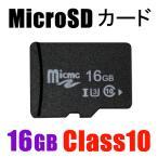 MicroSD��������� �ޥ����� SD������ ����16GB��Class10��MSD-16G