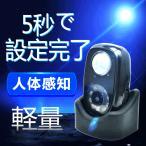 防犯カメラ 人体感知センサー バッテリー充電 2WAY電源  SDカード録画 小型 軽量 暗視 屋内 サイクル録画 送料無料 camera-Q2