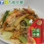 万能 中華スープ ふりふり 63g | 粉末タイプ 福岡県の工場で製造 丸三食品