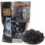 日本の煮豆 黒豆 140g  | 国産原料 食品添加物 無添加 北海道産 黒豆 ほんぽ 惣菜