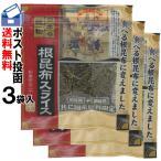 根昆布 スライス 33g×3袋 //ポスト投函 | 1000円 ぽっきり