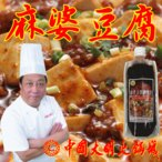 麻婆豆腐 調味料 200g //四川 重慶 花椒 激辛 麻婆豆腐の素