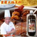 担担麺 調味料 200g