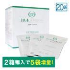 HGH エクセレント 20袋入 レスベラトロール配合アミノ酸サプリ