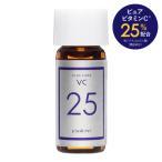 美容液 ビタミンC 25%配合 プラスピ