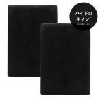 ハイドロキノン配合 プラスソープHQ 100g 2個セット (泡立てネット付)
