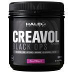 ハレオ HALEO クレアボルブラックオプス CREAVOL BLACK OPS 540g グレープフルーツ クレアチン サプリメント