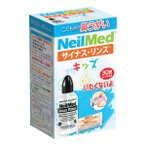 ニールメッド サイナスリンスキッズ キット 子供用洗浄ボトル+生理食塩水のもと 30包