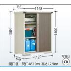 タクボ 小型収納庫グランプレステ-ジジャンプ  GP-116C(F,T) 愛媛県内限定販売!