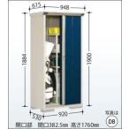 タクボ 小型収納庫グランプレステ-ジジャンプ  GP-95A(F,T) 愛媛県内限定販売!