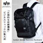 ショッピングビジネスバッグ ビジネスリュック メンズ ビジネスバッグ カーボンコート ビジネス かばん PC リュック ALPHA INDUSTRIES アルファインダストリーズ No.0486700