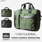 ショッピングビジネスバック ビジネスバッグ メンズ ビジネスバック 3way ビジネスリュック MA-1風 ミリタリーバッグ ツイルビジカジシリーズ ALPHA #0488600