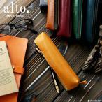 ショッピングペンケース ペンケース 本革 牛革 レザーペンケース オイルヌメ革 筆箱 AMSW-0064
