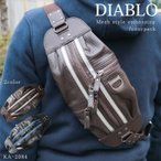 ボディバッグ メンズ 本革 牛革 レザーボディーバック バッグ 2way ブロックメッシュデザイン DIABLO 3色