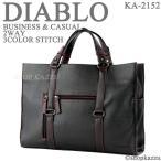 ショッピングビジネスバック ビジネスバッグ メンズ ビジネスバック ビジネス 鞄 大容量 カラーステッチ 3色