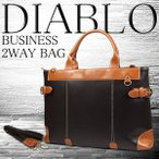 ショッピングビジネスバック ビジネスバッグ メンズ ビジネスバック ビジネス バッグ バイカラー 鞄 2way ショルダー付き 2色