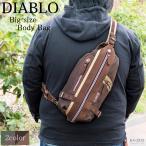 ボディバッグ メンズ 大きめ ボディバック フェイクレザー 合成皮革 大容量 撥水生地 ボディーバッグ DIABLO 3色
