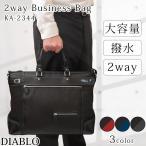 雅虎商城 - ビジネスバッグ メンズ ビジネスバック ビジネス 鞄 牛革 マチが広い 大容量 ショルダー付き DIABLO 4色