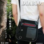 ショルダーバッグ メンズ ショルダーバック 斜め掛け 牛革 帆布 レザー 超軽量 バッグ DIABLO 3色