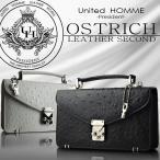 Under Arm Handbags - セカンドバッグ メンズ 鞄 牛革 オーストリッチ 型押し 2色