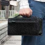 手拿包 - セカンドバッグ メンズ 鞄 牛革 オーストリッチ型押し ダブルファスナー ボックス型 United HOMME UHP-2174