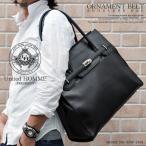 トートバッグ メンズ メンズトートバッグ 鞄 革 オーナメントベルト UHP-2348