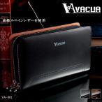 手拿包 - セカンドバッグ メンズ 鞄 本革 スペインレザー ダブルファスナー VACUA VA-001