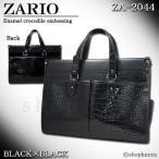 ショッピングビジネスバック ビジネスバッグ メンズ ビジネスバック ビジネス 鞄 牛革エナメル クロコ型押し 2色