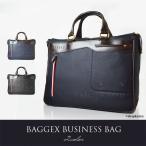 ショッピングビジネスバック ビジネスバッグ メンズ B4 ビジネスバック 2wayショルダー BAGGEX LYONシリーズ 22-5570